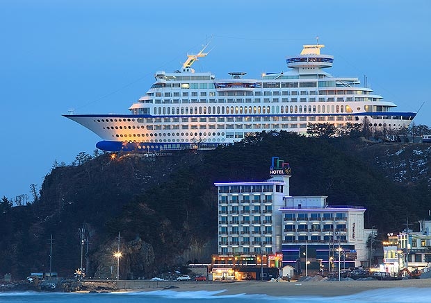 Sun Cruise Resort South Korea Luxury Hotel